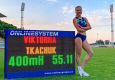 Легкоатлетка родом з Шепетівщини здобула путівку на Олімпійські ігри в Токіо
