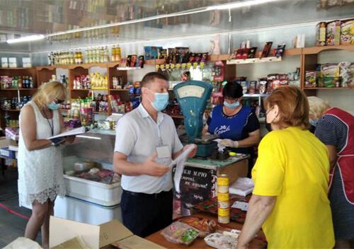 На Ізяславщині продавали протерміновані продукти