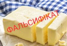 На Шепетівщині можуть продавати фальсифіковане масло