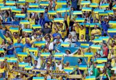 У Шепетівці з нагоди матчу ЄВРО-2020 Україна-Англія організують 3 фан-зони