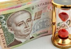 Особливості та переваги готівкового кредиту та інших позик в UKRSIBBANK