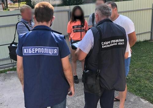 На Хмельниччині чоловік організував роботу незаконного онлайн-обмінника