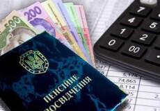 Із липня підвищено мінімальні розміри пенсійпо інвалідності внаслідок Чорнобильської катастрофи