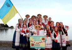 Фольклорний гурт зі Славути привіз дві нагороди із Болгарії