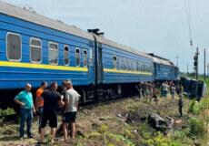 Потяг, що курсує через Шепетівку до відомого курортного міста, потрапив у аварію