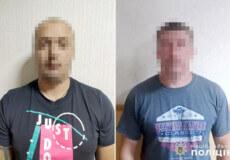 У Хмельницькому двоє молодиків викрали та побили знайомого