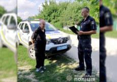 Зниклого дідуся з Шепетівського району знайшли на Волині