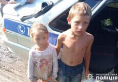У Шепетівському районі поліцейські знайшли двох зниклих дітей біля водойми