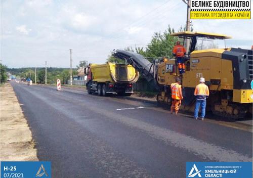 Які роботи ведуться на автошляху від Шепетівки до Кам'янки