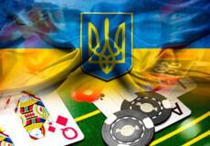 Легалізація азартної сфери принесла в український бюджет вже більше мільярда гривень