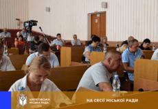 У Шепетівській ТГ за кошти субвенції придбають засоби навчання, комп'ютери та меблі