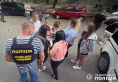 У Хмельницькому затримали парочку наркоторговців