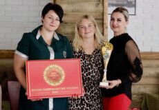 У Шепетівці сімейний заклад став переможцем конкурсу «Знак якості»
