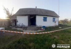 На Шепетівщині чоловік вбив дружину, бо запідозрив, що вагітна від іншого
