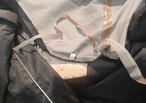 На Хмельниччині знайшли наркотики у спортивних штанях