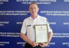 Майор Юрій Короташ понад 20 років віддав службі у шепетівській поліції