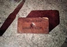 Мешканець Ізяслава зберігав удома вибухівку, зброю та наркотики