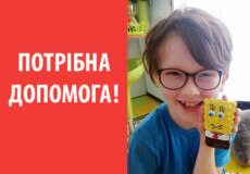 У 8-річного хлопчика з Шепетівки стався крововилив у мозок, батьки просять про допомогу