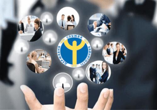Що потрібно знати про кар'єрне консультування у Хмельницькій службі зайнятості