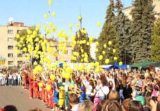 У Славуті розпочали святкувати День міста, яке відбудеться 21 вересня