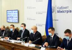 Із 23 вересня в Україні встановлять «жовтий» рівень епіднебезпеки