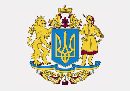 Пристрасті довкола великого герба України