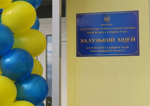У селі на Шепетівщині учні майже місяць лишаються без гарячого харчування