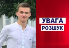 На Хмельниччині студент сів у невідоме авто і зник