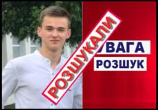 У Хмельницькому знайшли мертвим студента політехнічного коледжу