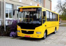 Новий шкільний автобус придбано для ліцею Ізяславщини