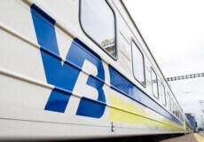 Три депо Південно-Західної залізниці долучилися до «італійського страйку»