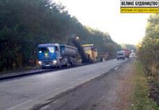 На Шепетівщині швидкими темпами ремонтують автодороги