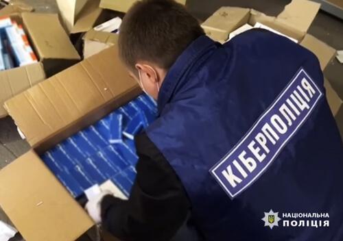 На Хмельниччині онлайн-аптека продавала фальсифіковані та заборонені ліки