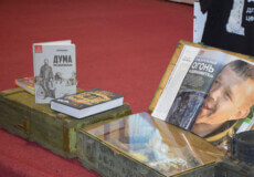 У Шепетівці презентували книгу про загиблого Сергія Оврашка