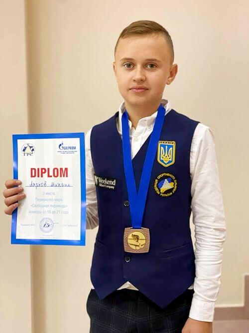 Наймолодший більярдист із Шепетівки здобув призове місце на чемпіонаті світу