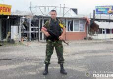Майор поліції з Шепетівки у 2014-му без вагань пішов добровольцем захищати Україну