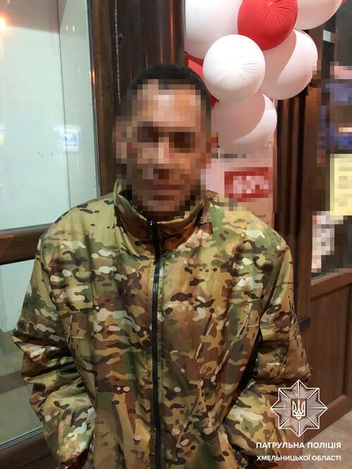На Хмельниччині патрульні виявили, ймовірно, підроблене посвідчення учасника бойових дій