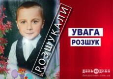 Хлопчика, який загубився у лісі на Шепетівщині, знайшли за десяток кілометрів (Оновлено)