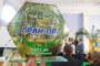 Шкільне лісництво Шепетівської тергромади завоювало Гран-прі у Києві
